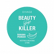 Пудра рассыпчатая для лица Beauty Killer Banana Powder